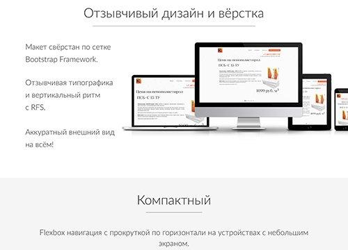 Продвижение сайта-визитки самостоятельно в топ 10 продвижение сайтов в новосибирске сеолид