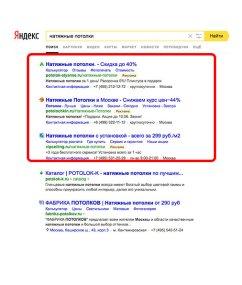 Таргетированная реклама яндекс директ можно ли рекламировать букмекерские конторы в интернете